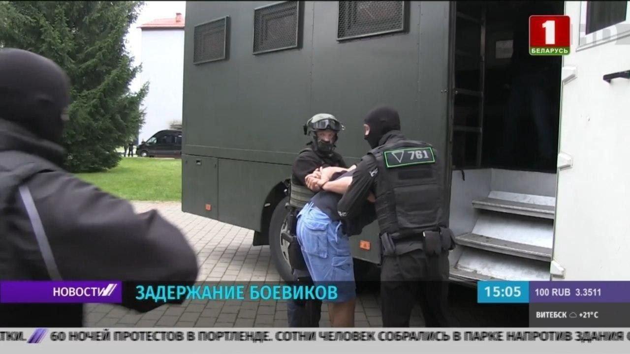 Три десятка членов ЧВК Вагнера задержаны в Белоруссии
