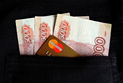 money-2291852_1280