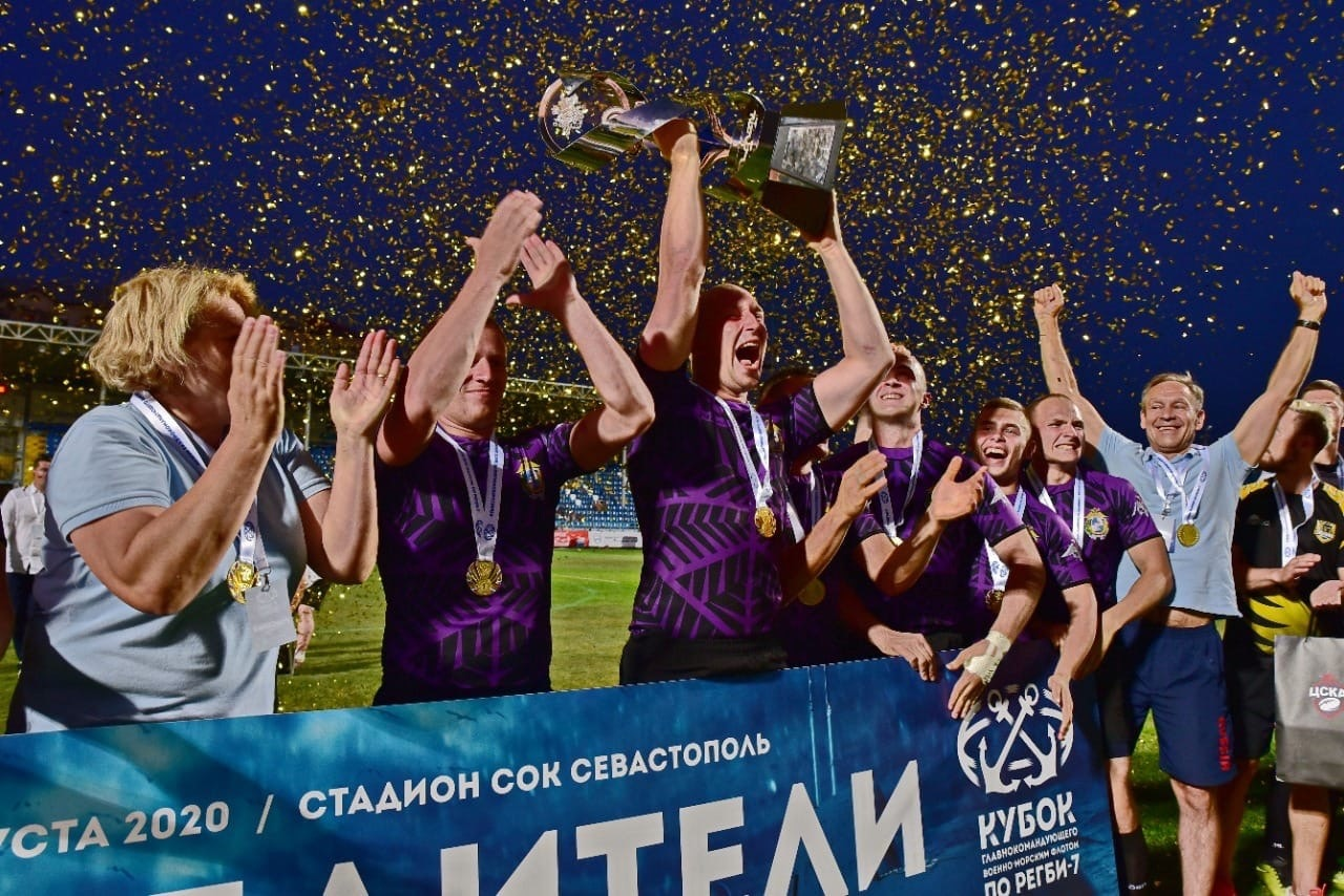 Спортсмены из Калининграда выиграли всероссийский турнир по регби-7