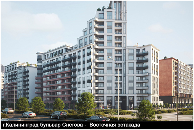 Фото: https://gov39.ru/upload/iblock/157/15719c6205aac3c969360d464c569499.jpg