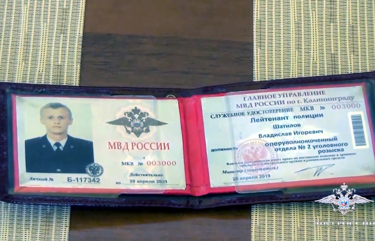 В Калининграде задержали лжеоперативника за похищение подростка