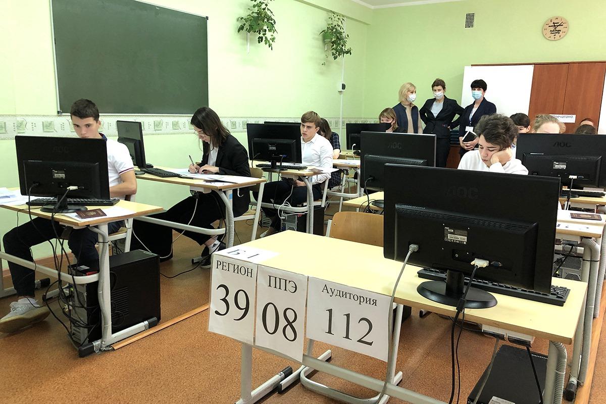 Школьники Калининградской области впервые по-новому сдали тренировочный ЕГЭ по информатике