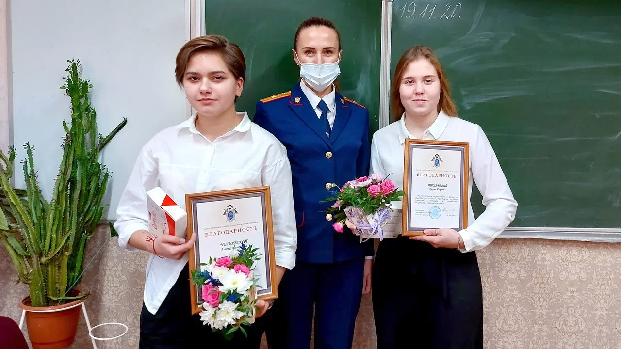 Председатель СК РФ поблагодарил школьниц из Калининграда за спасение ребёнка