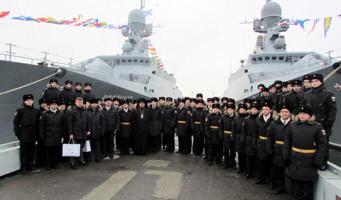 Экипаж МРК «Серпухов»