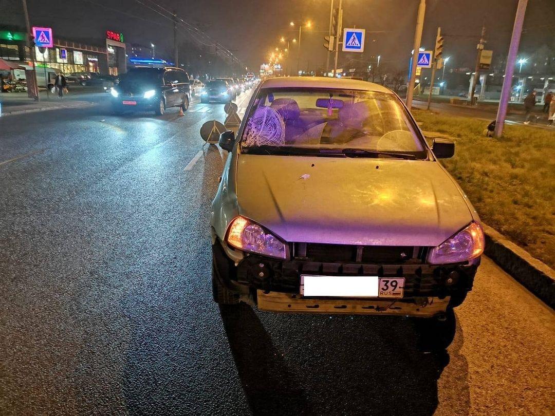Калининградец на «Ладе» сбил человека на пешеходном переходе