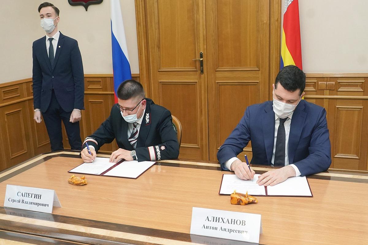 Алиханов и РЖД договорились о пригородном сообщении и пересадочных узлах