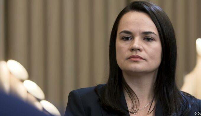 Светлана Тихановская. Фото: dw.com