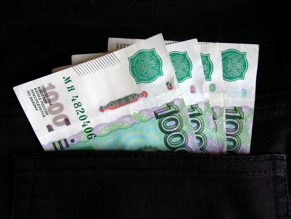 money-2291853_1280