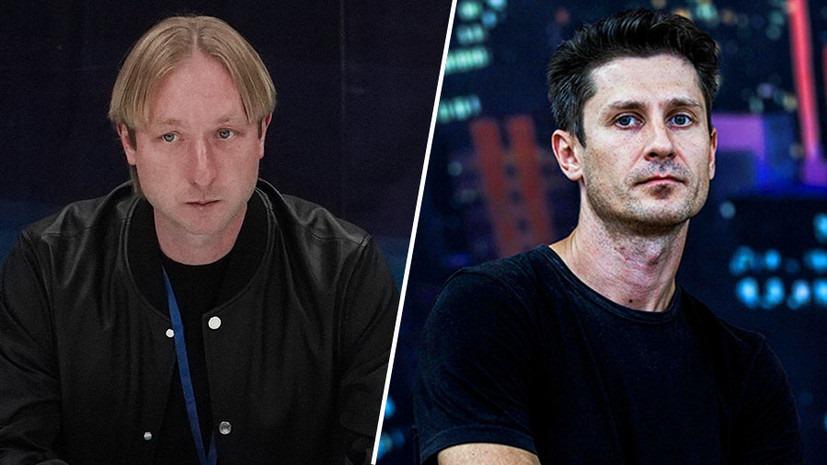 Евгений Плющенко и Алексей Железняк. Фото: © РИА Новости / vk.com