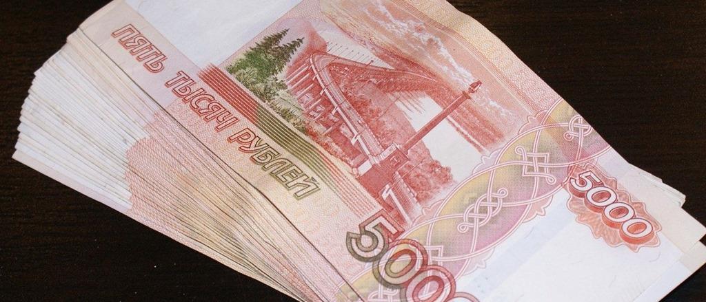 Два калининградца пытались выманить у человека 400 тысяч рублей. Один из них представлялся сотрудником ФСБ