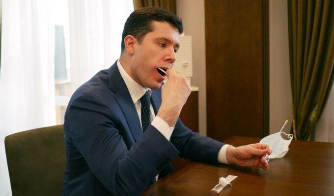 Губернатор Калининградской области вступил в Национальный регистр доноров костного мозга