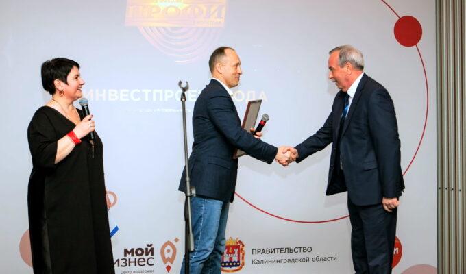 «Автотор-Арене» вручили диплом лауреата престижной бизнес-премии «ПРОФИ — Итоги 2020»