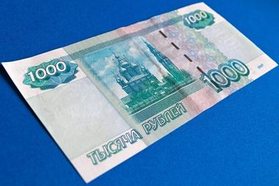 finances-1484397_1280