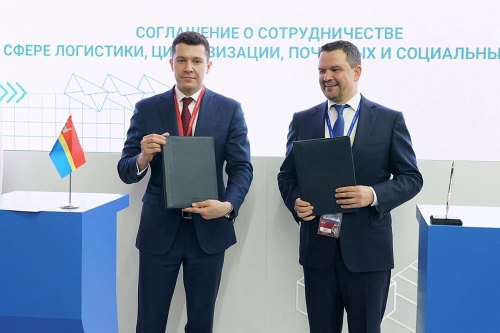 Антон Алиханов и Максим Акимов
