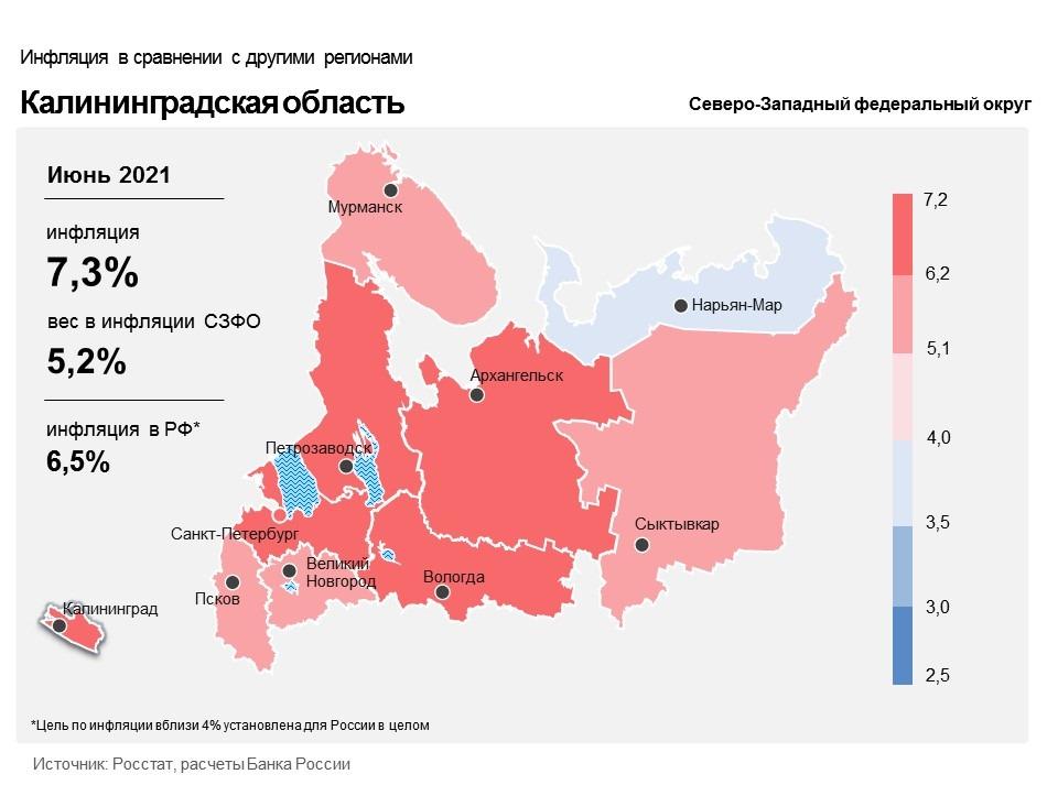 Kaliningrad_map_06_2021