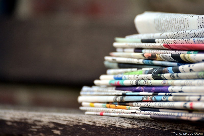 newspapers-3488861_1280