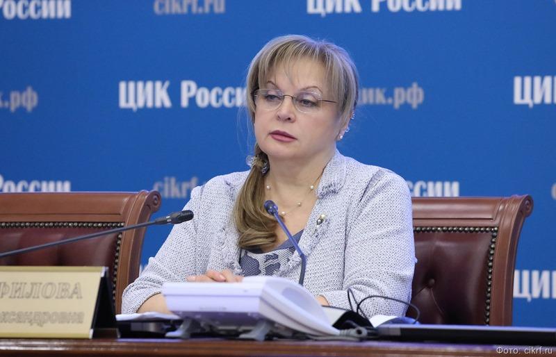 ЦИК России спрогнозировал явку на выборах в Госдуму