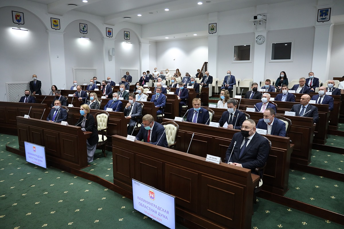 Алиханов попросил депутатов областной думы нового созыва повысить качество жизни калининградцев