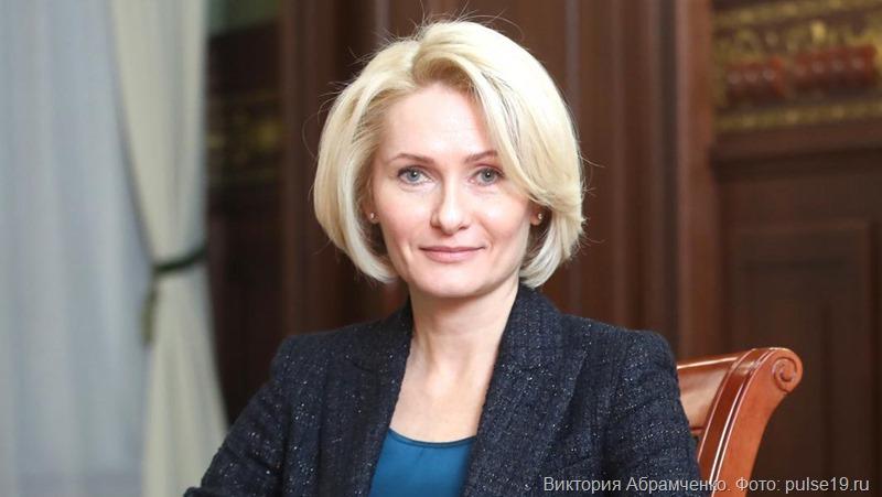 Виктория Абрамченко. Фото: pulse19.ru