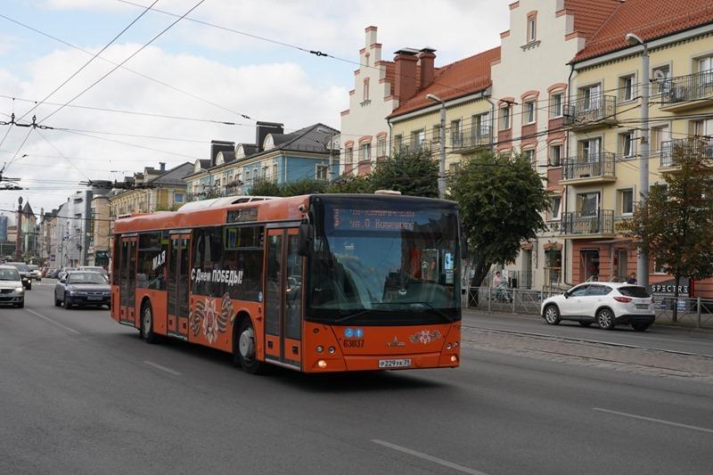В Калининграде временно невозможно пополнить транспортные карты «Волна Балтики» из-за отзыва лицензии Орбанка